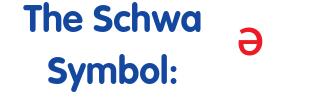 the-schwa-symbol